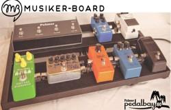 pedalbay60.2